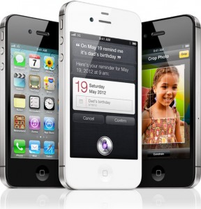 Apple iPhone 4S new features